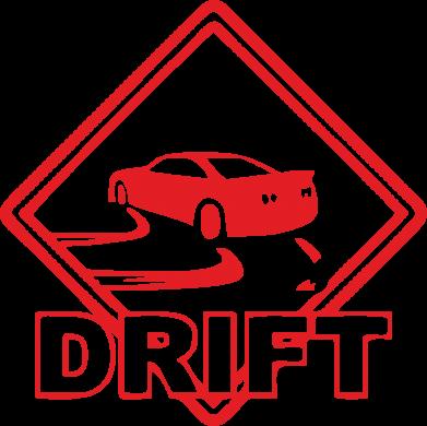 Принт Кружка с керамической ложкой Drift - PrintSalon