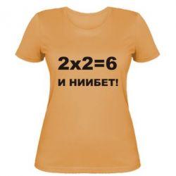 Майка 2х2