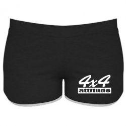 Женские шорты 4x4