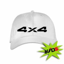 Детская кепка 4x4 - PrintSalon