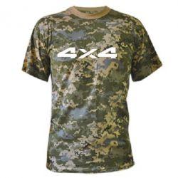 Камуфляжная футболка 4x4 - PrintSalon