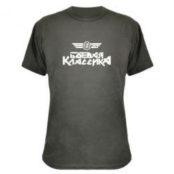 Камуфляжная футболка Боевая классика