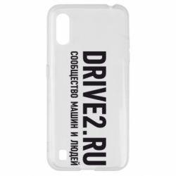 Сумка Drive2.ru