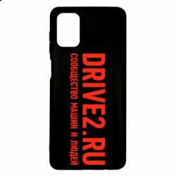 Коврик для мыши Drive2.ru