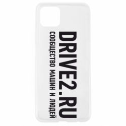 Мужские трусы Drive2.ru