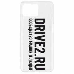Шапка Drive2.ru