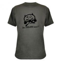 Камуфляжная футболка Это Subaru детка!!!
