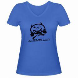 Женская футболка с V-образным вырезом Это Subaru детка!!!