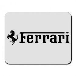 Коврик для мыши Ferrari - PrintSalon