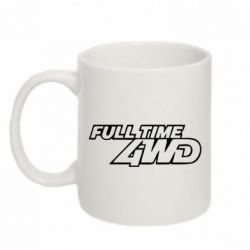 Кружка 320ml Full time 4wd - PrintSalon