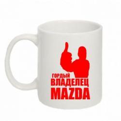 Кружка 320ml Гордый владелец MAZDA