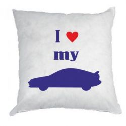 Подушка I love my car - PrintSalon