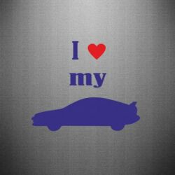 Наклейка I love my car - PrintSalon