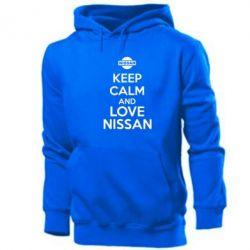 Толстовка Keep calm and love Nissan