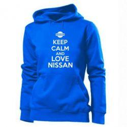 Женская толстовка Keep calm and love Nissan