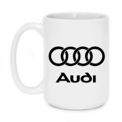 Кружка 420ml Audi - PrintSalon