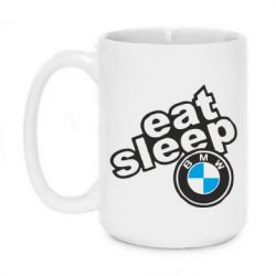 Кружка 420ml Eat, sleep, BMW