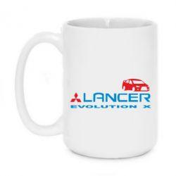 Кружка 420ml Lancer Evolution X