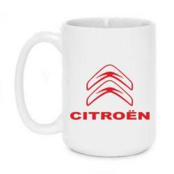 Кружка 420ml Логотип Citroen - PrintSalon