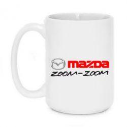 Кружка 420ml Mazda Zoom-Zoom