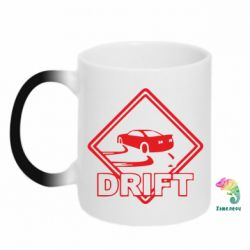 Кружка-хамелеон Drift - PrintSalon