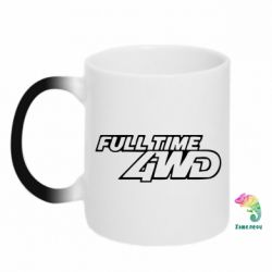 Кружка-хамелеон Full time 4wd - PrintSalon