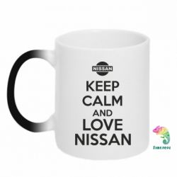 Кружка-хамелеон Keep calm and love Nissan