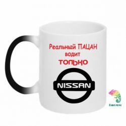 Кружка-хамелеон Nissan - PrintSalon