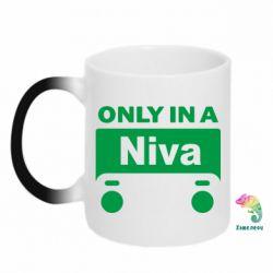 Кружка-хамелеон Only Niva