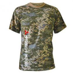 Камуфляжная футболка Mitsubishi vert
