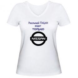Женская футболка с V-образным вырезом Nissan - PrintSalon