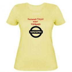 Женская футболка Nissan - PrintSalon