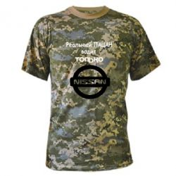 Камуфляжная футболка Nissan - PrintSalon
