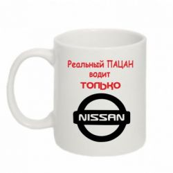 Кружка 320ml Nissan - PrintSalon