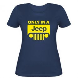 Женская Only in a Jeep