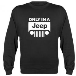 Реглан Only in a Jeep - PrintSalon