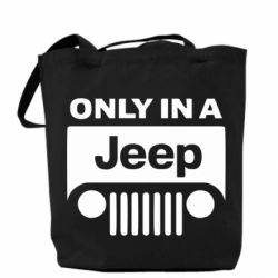 СумкаOnly in a Jeep - PrintSalon