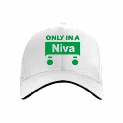 кепка Only Niva