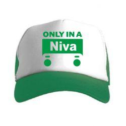 Кепка-тракер Only Niva