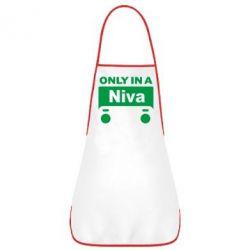 Фартук Only Niva