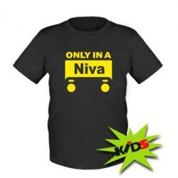 Детская футболка Only Niva
