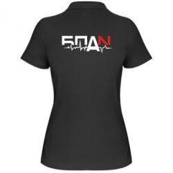 Женская футболка поло Ритм БПАН