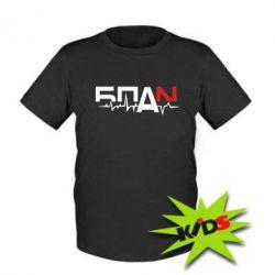 Детская футболка Ритм БПАН
