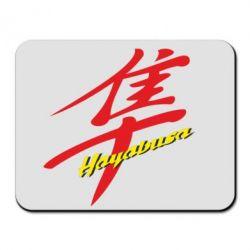 Коврик для мыши Suzuki Hayabusa