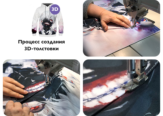 3d-pechat3-rus