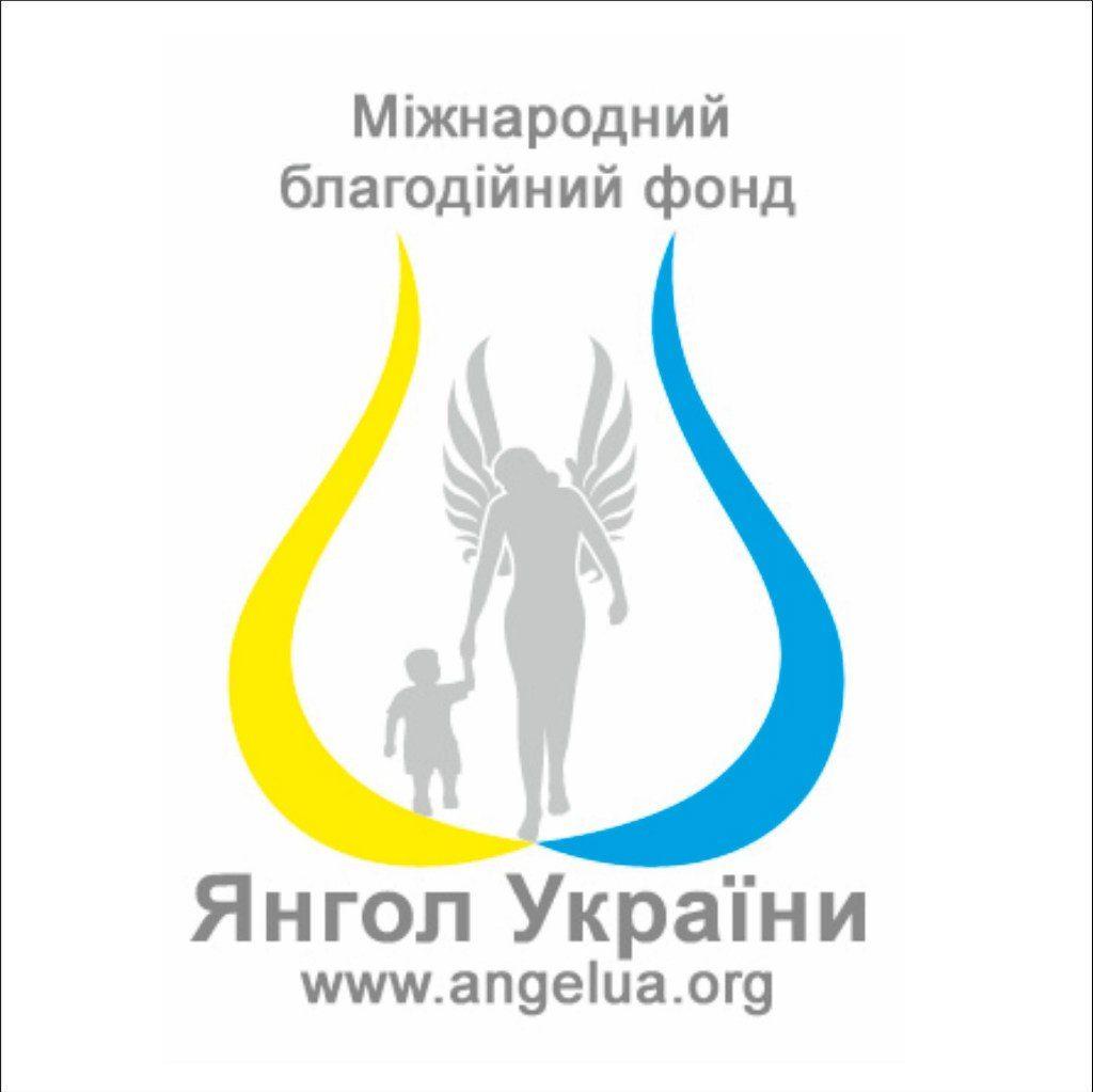 Ангел України