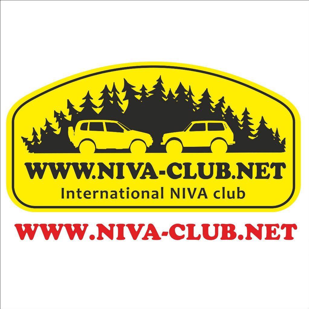 Нива Клуб