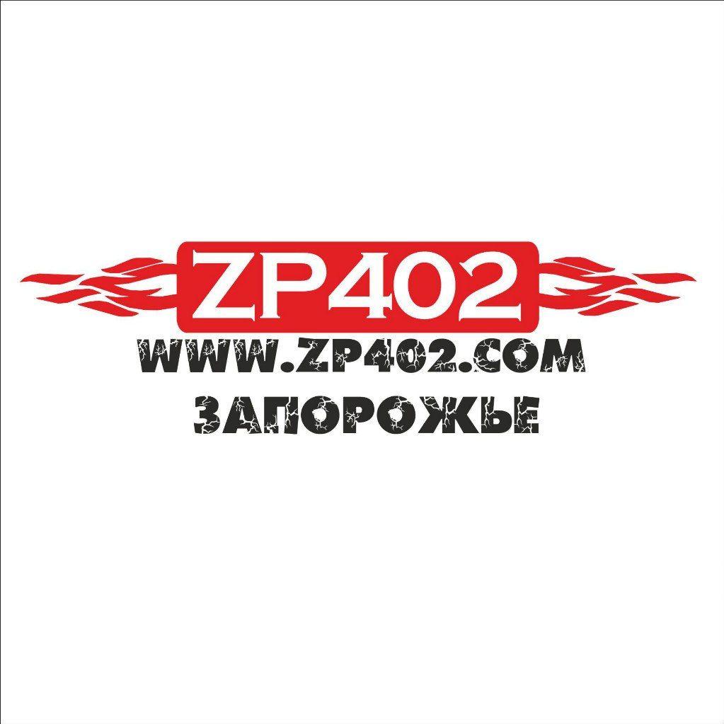 ZP402