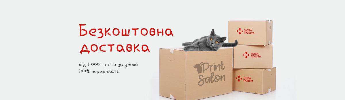 delivery-1000-ukr
