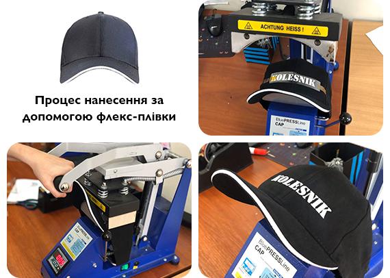 fleks-plenka1-rus